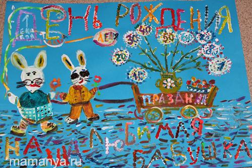 Поделки своими руками с российской символикой фото 614