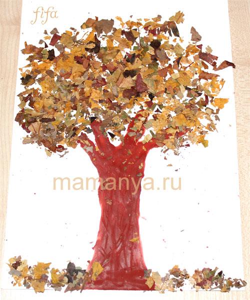Осенняя поделка дерево с листьями