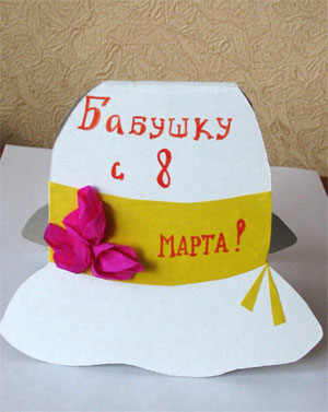 Торт на рождение ребенка надпись