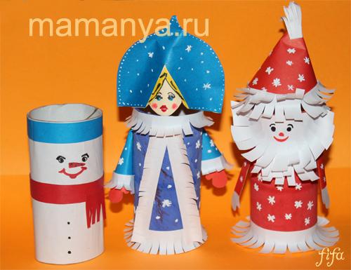 Снегурочка своими руками из подручных материалов фото
