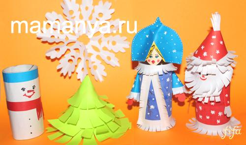 Поделки к новому году из бумаги снеговик