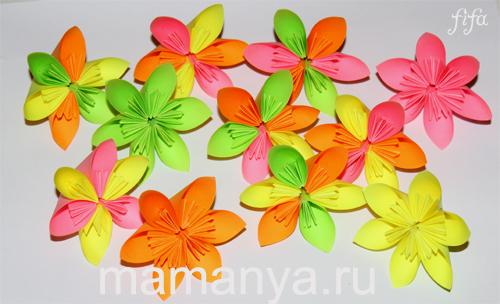 цветы кусудамы из цветной бумаги