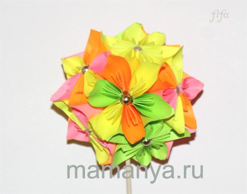 Цветы из бумаги. Кусудама.