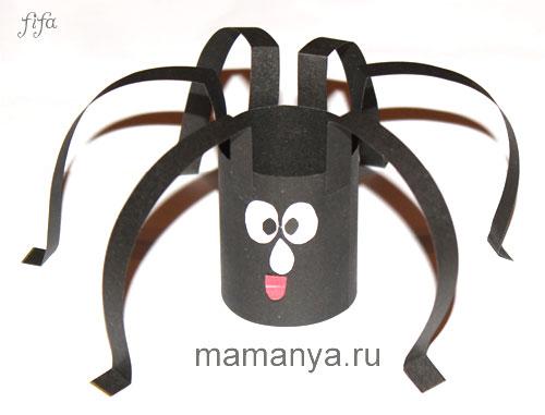 Как сделать из бумаги паука? 76