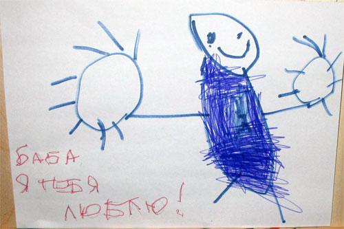 Новым, как нарисовать открытку старшему брату