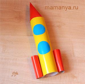 Ракета из бумаги своими руками