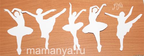 Снежинки фигурки из бумаги своими руками