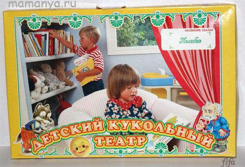 Куклы для театра на руку сшить своими