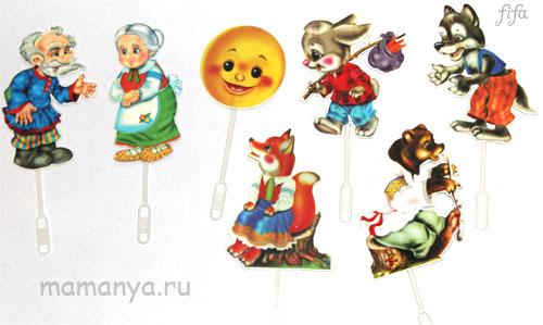 Ширма для кукольного театра своими руками для детского сада 14